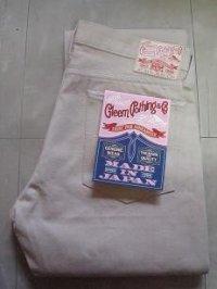 GLEEM グリーム ホワイトジーンズ 214