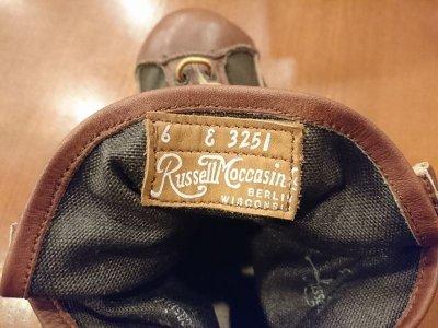 画像2: ラッセルモカシン ブーツ 057 ウェーデイングシューズ WADING SHOES