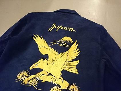 ファインクリークのレザースーベニアジャケット!